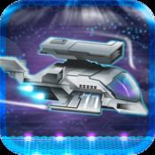 iWar Spaceship
